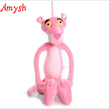 Amysh HOT toys 75CM creative soft plush doll cute pink panther Appease Doll Baby baby kids toys Hold Muppet Toys gifts for kids(China)