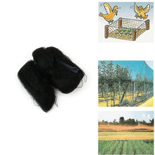 Black Bird-Preventing Anti Bird Net Mesh For Crop Fruit Plant Tree Anti Bird Mist Netting Mesh for Garden Pest Controll Tools(China)