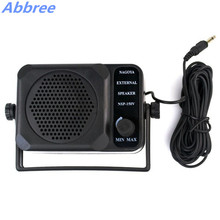Abbree Mini External Speaker NSP-150V ham For Motorola ICOM Yaesu Baofeng TYT Walkie Talkie Mobile Radio