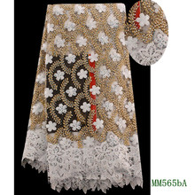 French Lace Fabric Gold and White Nigerian Lace Fabrics High Quality African Lace Fabric With STONES MM565bA