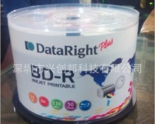 Wholesale 10 discs 50 GB DataRight Plus Blank Printable Blu Ray BD-R Disc(China)