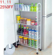 YONTREE 1 PC White 3/4 Tiers Slim Line Metal Storage Cart Folding Kitchen/Laundry Room Rolling Organizer H9147(China)