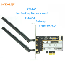 WTXUP 7260AC Dual Band 7260HMW 867Mbps PCi Express Wireless Desktop WiFi Adapter Bluetooth 4.0 Wlan Network Card(China)
