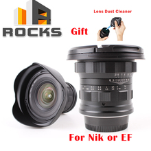 15mm f/4 Ultra Wide Angle Lens suit for Nikon Canon Digital SLR Cameras+ Lens Dust Cleaner