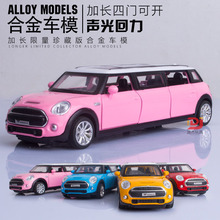 Candice guo alloy car model longer MINI cooper simulation vehicle plastic motor pull back with light sound birthday gift toy 1pc