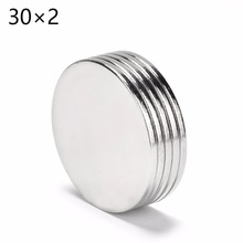 10pcs Super Powerful Strong Bulk Small Round NdFeB Neodymium Disc Magnets Dia 30mm x 2mm N35 Rare Earth NdFeB Magnet 30*2mm(China)