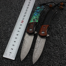 Damascus Blade Sandalwood Abalone Handle Folding Knife Camping Survival Tactical Utility Knives Pocket Collection EDC tool