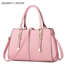 MONNET CAUTHY Newest Design Female Bags Solid Color Pink Lavender Wine Red Tote Handbags Elegant Concise Fashion Crossbody Bag