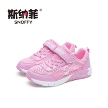 Snoffy Mesh Breathable Children Sneaker 2017 Hollow Brand Boys Sneakers Girls Sport Shoes Casual Kids Running Shoes TX272(China)