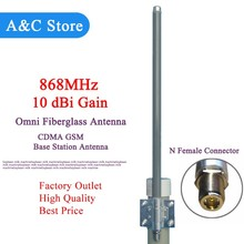 Buy 868MHz antenna omni fiberglass antenna 10dBi outdoor roof glide monitor repeater UHF antenna RFID LoRaWAN monitor antenna for $47.37 in AliExpress store