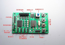 Micro programmable 2 phase 4 line 4 phase 5 wire stepper motor drive control board robot car DIY
