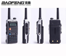 2Pcs 4800mAh BaoFeng BF-UVB2 plus Radio transceiver For long range wireless Walkie Talkie HAM Cb Radio uhf vhf Mobile in Moscow(China)