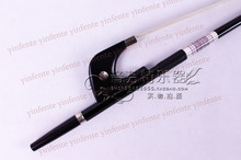 Quality double bass bow bass bow carbon fiber winding wire ebony