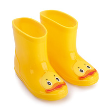 VONKONMYGO Children Shoes  Kids Boots Solid Color Jelly Shoes  Tall Water Shoes Quality Rubber Fran rubber Boots