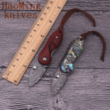 Mini Portable Practical EDC Folding Knife Tactical Hunting Pocket Key Damascus Hand Knives Abalone & Red Sandalwood Handle Tools(China)