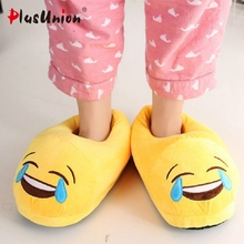 cry emoji cartoon flock flat plush winter indoor slippers women adult unisex furry fluffy rihanna warm home slipper shoes house(China)