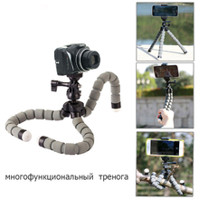 KINGJOY KT-600S Mini Adjustable Flexible Table Tripod With Phone Tripod Mount Holder Adapter for Smartphone/Huawei/Xiaomi