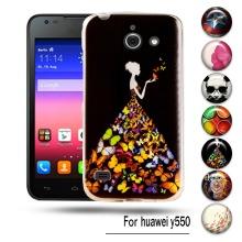 Custom Flexible Soft TPU Painted Phone Case For Huawei Ascend Y550 Back Cases Cover For Huawei Y550 Silicon Skin Shell Shield