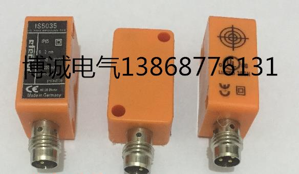 New original  IS5035 IS5071 Warranty For Two Year<br>