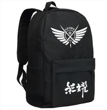 Hot Sale Anime Cosplay Bags Canvas+PU Leisure Students School Bag Many Color For Choose Shoulders Bag(China)