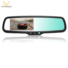 Auto Dimming HD 800*480 Special Bracket 4.3 TFT LCD Car Parking Rear View Rearview Mirror Monitor Video Player 2 Video Input(China)