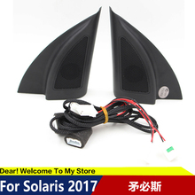 For Hyundai Solaris 2017 triangle head tweeter speakers car tweeter audio trumpet speakers tweeter with wire(China)