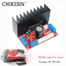 CNIKESIN diy TDA7388 amplifier board 4 channel car amplifier board 4 x41W support stereo surround sound 12V- 18V  5A diy suite