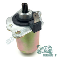 For HONDA Scooter ZX50 DIO50 AF18 27/28 34/35 Motorcycle accessories Performance High Torque Electric Starter Motor(China)