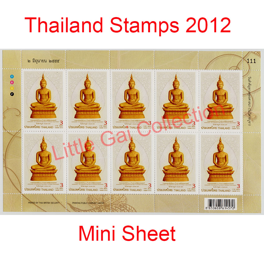 Mini Sheet Thailand Postage stamps 2012  Important Buddhist Religion Day (Visakhapuja) <br><br>Aliexpress