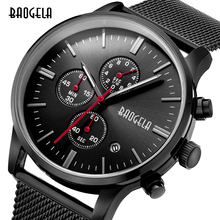 Summer Dating Series Best Luxury Brand Sports Fashion Men Watches Multifunction Chronograph Full Steel Casual Wrist Watch Men