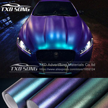 Wholesale Pearl Matte Chameleon Vinyl Purple / blue /red Vinyl Car Wrap Film With Air Bubble Free CAST Car Vehicle Styling foil(China)