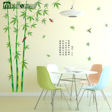 Maruoxuan Chinese Style Deep Bamboo Forest Bird 3d Wall Stickers Living Room Bedroom Home Decor Vinyl Mural Art Wall Decals