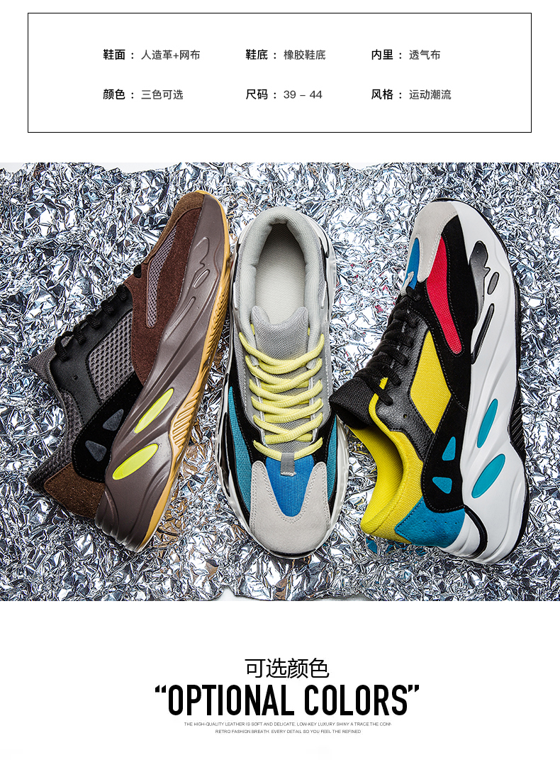 Unseix Air 700 running shoes mens outdoor athletic sport jogging elastic zapatos de mujer comfortable running sneakers 76 Online shopping Bangladesh