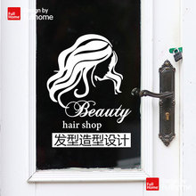 Free shipping Salon sticker Hair shop Style wall stickers glass door stickers shop decoration cartoon stickers 2015 new arrival