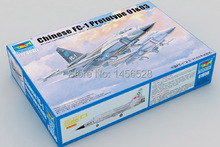 trumpeter 1/72 01658 Chinese FC-1 Prototype 01&03 Assembly Model kits building scale model plane 3D puzzle plane(China)
