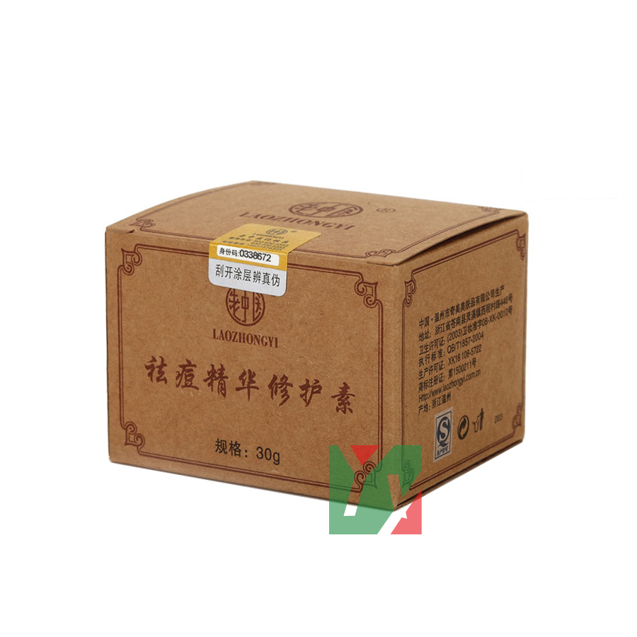 wholesale and retail Laozhongyi anti acne essence repairing skin suits for any sensitive skin  30g/pcs face cream<br>