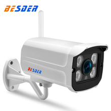 BESDER Wifi IP CCTV Camera 720P/960P/1080P Wired wireless Yoosee Security Wifi Outdoor Camera Support SD Card Up To 64GB(China)