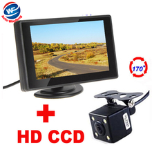 "Auto Parking Assistance System 4LED Car Rearview Camera+4.3"" TFT LCD Monitor 2 in 1 HD 170 Angle car backup camera Car Monitor(China)"