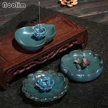 NOOLIM Ceramic Gourd Lotus Fish Incense Burner Holder Joss Stick Tibetan Incense Censer Aroma Stick Disc Aromatherapy Home Decor(China)