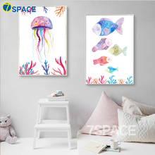 7-Space Modern Cartoon Watercolor Marine Animals Canvas Painting Wall Pictures For Kids Room Wall Art Posters And Prints Decor