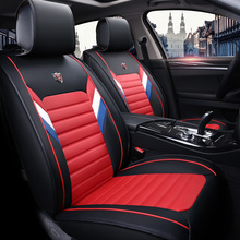 New PU Leather Auto Universal Car Seat Covers  for Dodge JCUV journey caliber nitro intrepid stratus Luxury cushion seat covers