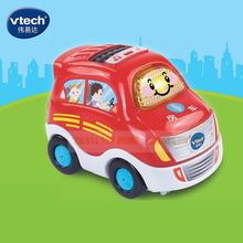 Vtech Music Caravan Car Toy/ Vtech Rail Car Toy Car For Bay  / Children's Toys/ 1pc Toy / Free Shipping