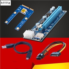 Mini PCI-E PCI Express Extender Riser Card 1x to 16x PCIE Mining Card USB 3.0 Data Cable 8Pin Power Supply for BTC Miner Machine