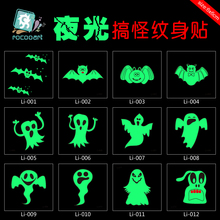 Latest 2017 Glow in the dark Temporary Fake Flash Tattoo Stickers  Luminous Body Art Tatoo For Halloween Day Fluorescent Taty