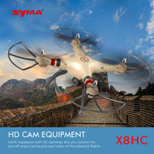 Buy 2016 Tops Syma Rc Quadcopter X8HC Drone 2.0MP HD Camera 2.4G 4CH 6 Axis Gyro Helicopter Fixed High RTF quadrocopter Dron for $162.00 in AliExpress store