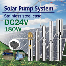 180W DC stepless frequency conversion solar submersible pump 24V DC brushless motor price solar water pump for agriculture