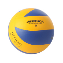 size 5 Soft PU Volleyball Volleyball Tournament Official Force Ball, Volleyball Net Beach Volleyball ball(China)