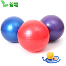 PuTi 65CM thicker explosion-proof yoga ball pilates fitball home exercise Fitness ball balance sports swiss ball with air pump