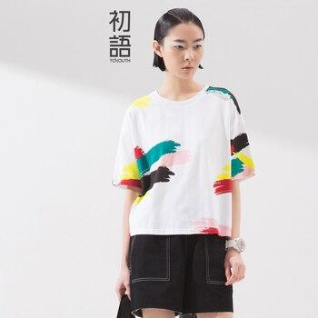 Toyouth 2017 impreso camisetas divertidas de la nueva mujeres de la llegada del verano las mujeres clothing mitad femenina de la manga del o-cuello suelta de algodón de la señora tops