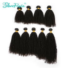 Slove Rosa Brazilian Afro Kinky Curly 100% Human Remy Hair Extensions Weaving Bundles Natural Color Free Shipping